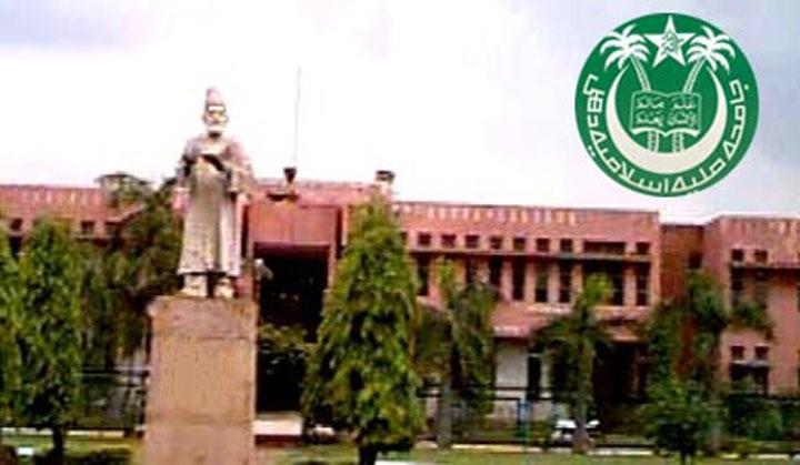 Jamia Millia Islamia University Date Sheet