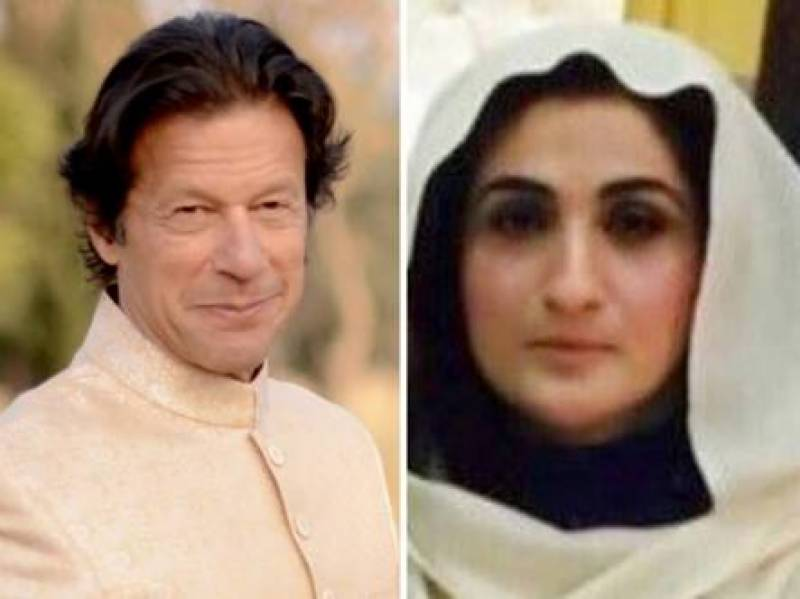 Imran Khan's third marriage reportedly on the rocks